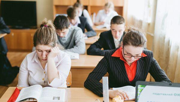 В Новопетровской школе-интернате