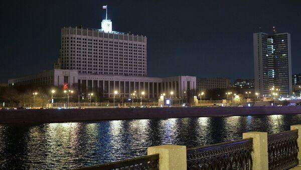 Здание Дома правительства Российской Федерации . Архивное фото