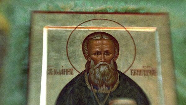 Икона Святого Праведного Иоанна Кронштадского. Архивное фото