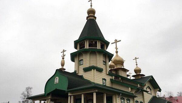 Новый православный храм Сергия Радонежского в Палдиски близ Таллина, Эстония