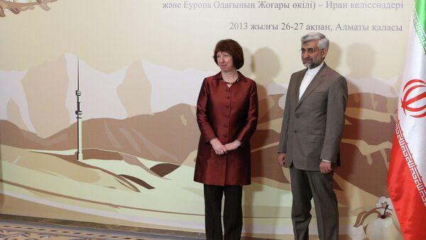 Переговоры по вопросам ядерной программы Ирана в Алма-Ате. Архивное фото