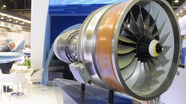 Двигатель ПД-14 для самолета МС-21 АО Объединенная двигательная корпорация на 51-м международном парижском авиасалоне Paris Air Show - Le Bourget 2015