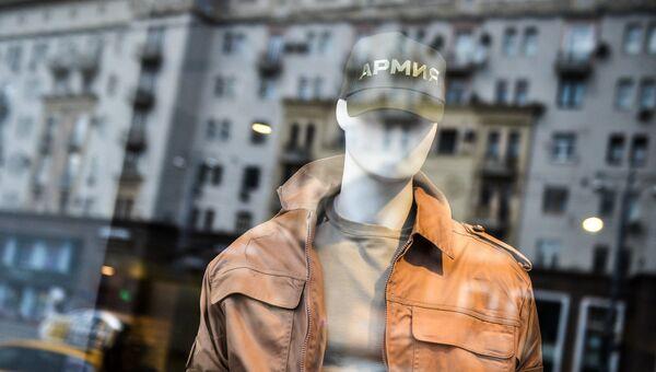 Манекен в витрине магазина Армия России. Архивное фото
