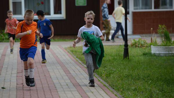 Летний спортивный лагерь для детей с инвалидностью и без в Подмосковье. Архивное фото