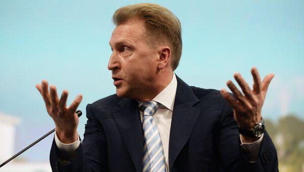 Первый заместитель председателя правительства РФ Игорь Шувалов на открытии XIX Петербургского экономического форума