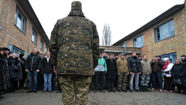 Четвертая волна мобилизации в украинскую армию. Архивное фото