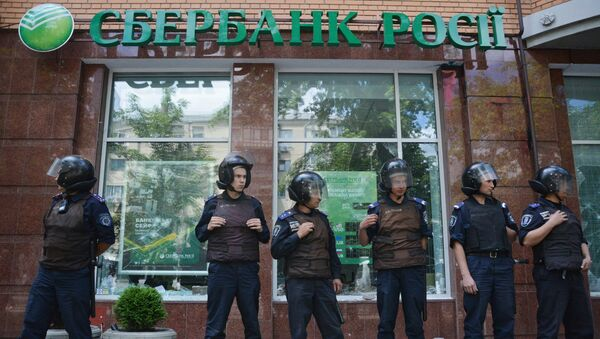 Отделение Сбербанка России в Киеве. Архивное фото
