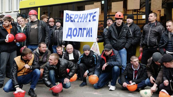 Акция протеста шахтеров у здания Верховной рады Украины