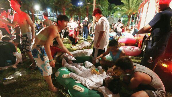 Пострадавшие при взрыве в парке в городе Синьбей, Тайвань