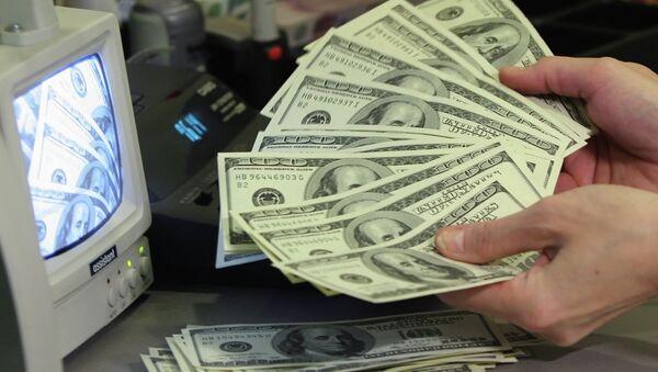 Проверка долларов на подлинность