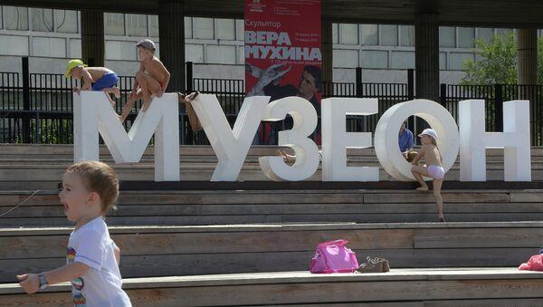 Отдых горожан в парке искусств Музеон в Москве. Архивное фото