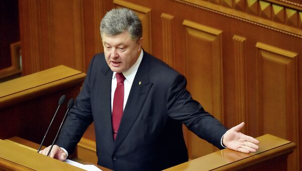 Президент Украины Петр Порошенко выступает в Верховной раде. Архивное фото