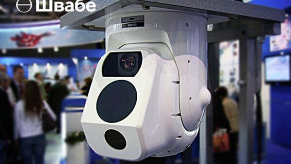 Системы оптического наблюдения представил Швабе на МВМС-2015