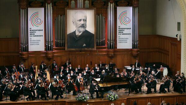 Международный конкурс имени П.И. Чайковского. Архивное фото