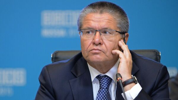 Министр экономического развития Российской Федерации Алексей Улюкаев. Архивное фото