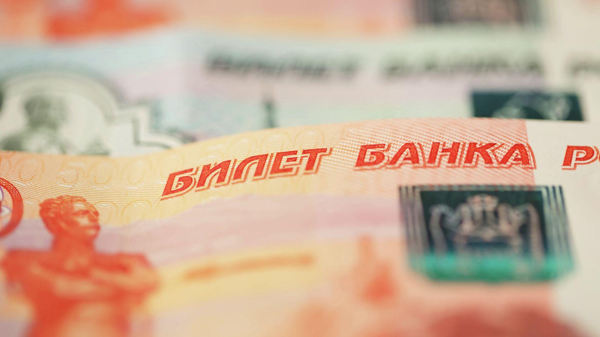 В Ростове-на-Дону сотрудница инкассаторской фирмы меняла деньги на муляжи