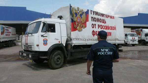 Гуманитарный конвой в Донбассе. Архивное фото