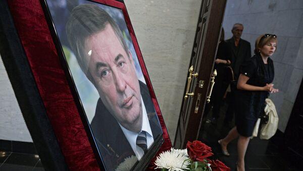 Прощание с Геннадием Селезневым. Архивное фото