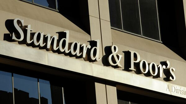 Здание штаб-квартиры рейтингового агентства Standard & Poors. Архивное фото