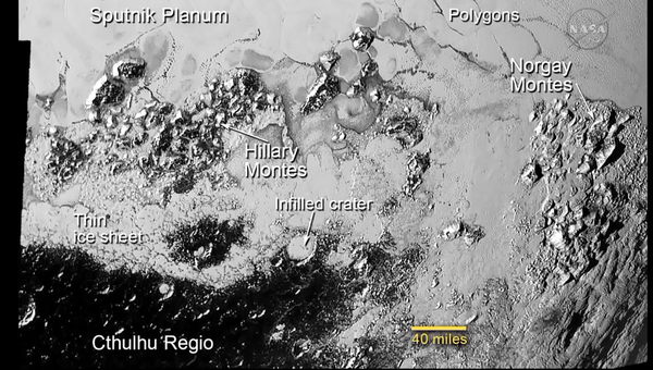 Регион Ктулху на Плутоне