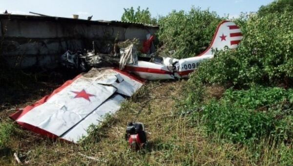 Як-52, упавший в Самарской области