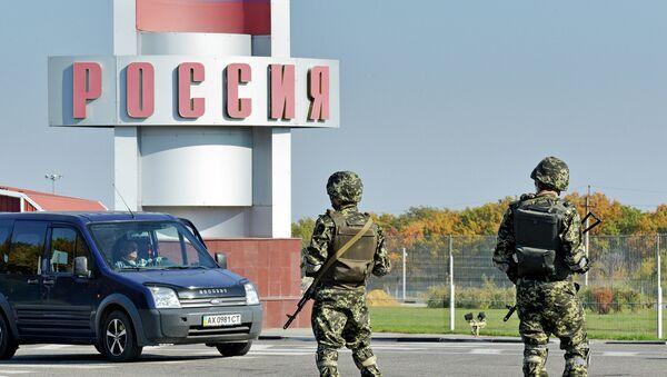 Украинские военные на русско-украинской границе. Архивное фото