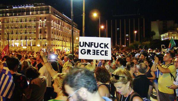 Жители Афин - противники реформ празднуют победу после объявления результатов референдума