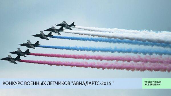 Конкурс военных летчиков Авиадартс-2015  в Рязанской области. Видеотрансляция