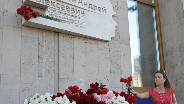 Коллега возлагает цветы к мемориальной доске в честь фотокорреспондента МИА Россия сегодня Андрея Стенина
