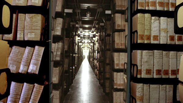 Архив. Архивное фото