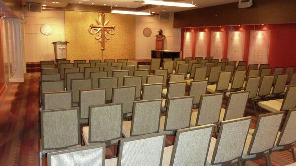 Церковь саентологии, архивное фото