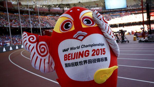 Символ чемпионата мира по легкой атлетике в Пекине