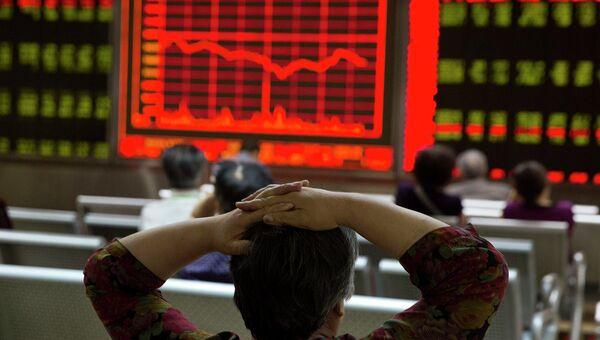 Цены на акции в Пекине. Архивное фото.