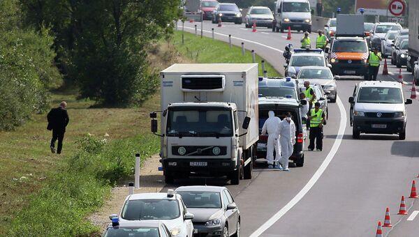 Австрийская полиция на трассе А4 между населенными пунктами Нойзидль и Парн, где был обнаружен грузовик с телами мигрантов. 27 августа 2015