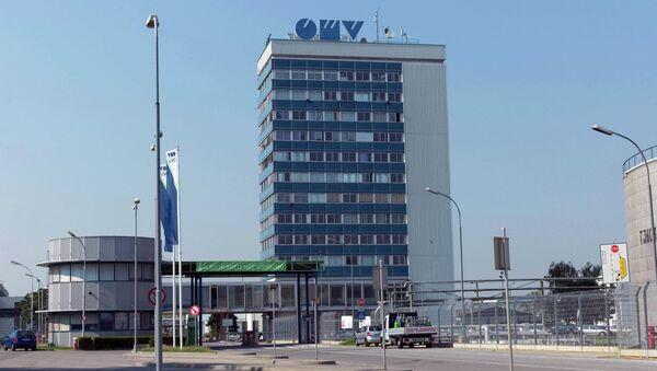 Австрийская нефтяная компания OMV. Архивное фото