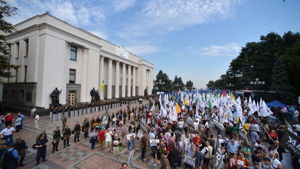 Протестные акции в Киеве. Архивное фото