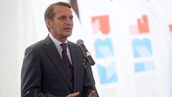 Председатель Государственной Думы Российской Федерации Сергей Нарышкин. Архивное фото