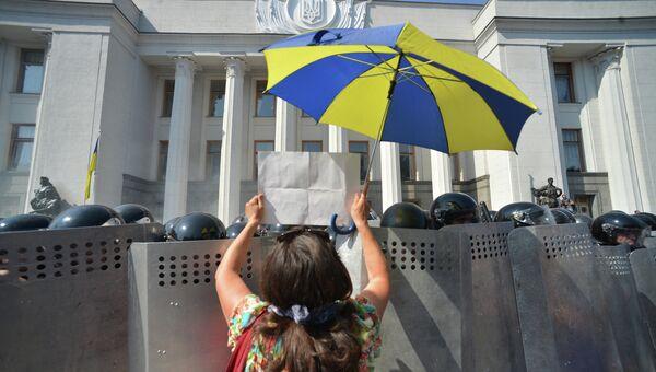 Протестные акции в Киеве, архивное фото
