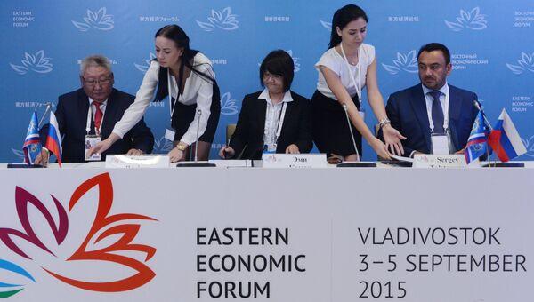Соглашение о сотрудничестве между РАО ЭС Востока и Komaihaltec