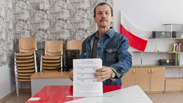 Референдум по избирательному праву в Польше