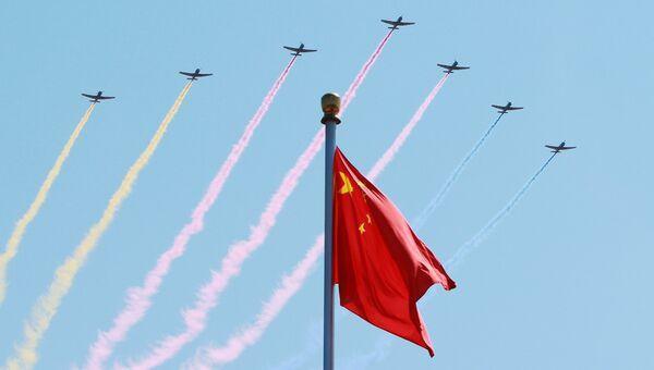 Флаг КНР на параде в Пекине. Архивное фото