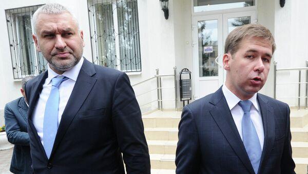 Адвокаты Надежды Савченко - Марк Фейгин (слева) и Илья Новиков перед зданием Донецкого суда в Ростовской области