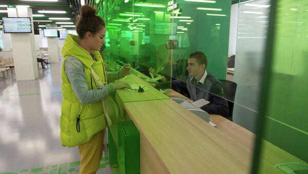 Клиентка в визовом центре Pony Express в Москве. Архивное фото
