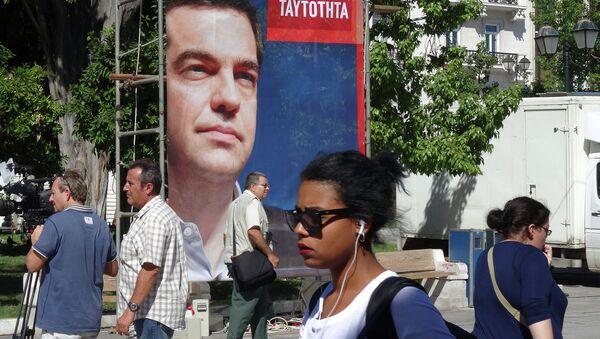 Афины перед досрочными парламентскими выборами. Архивное фото