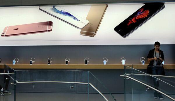 Начало продаж нового iphone в Токио
