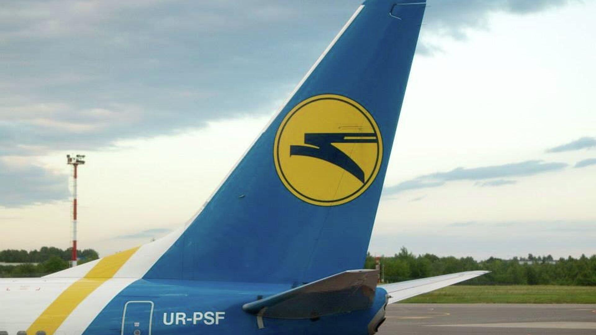 Логотип Международные авиалинии Украины на самолете компании - РИА Новости, 1920, 08.12.2020