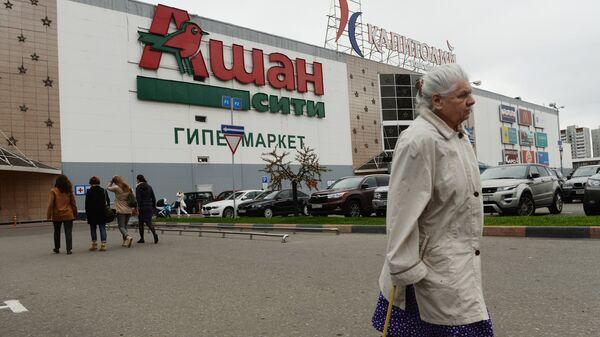 Магазин торговой сети Ашан. Архивное фото