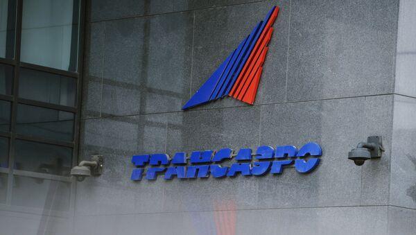 Рекламный слоган авиакомпании Трансаэро. Архивное фото