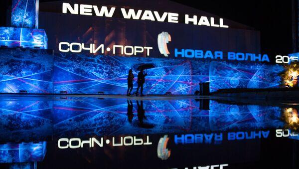 Международный конкурс молодых исполнителей популярной музыки Новая Волна. Архивное фото