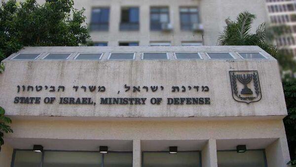 Министерство обороны Израиля. Архивное фото